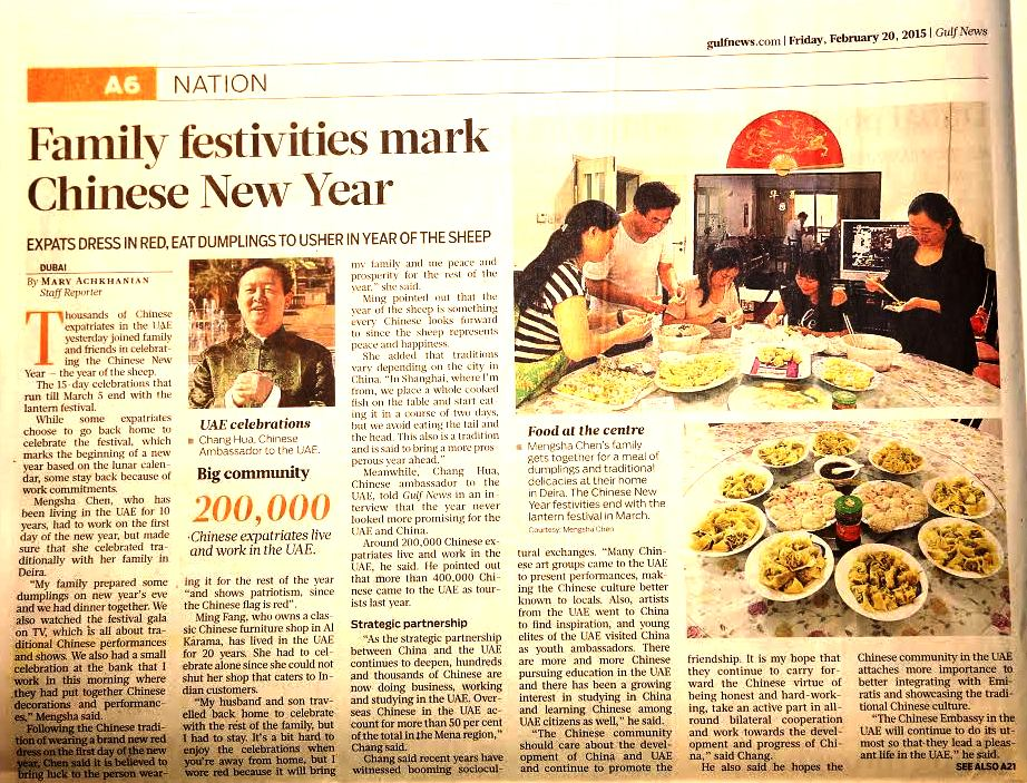 Ambassador chang hua gives interview to gulf news on the for Ambassador chinese cuisine