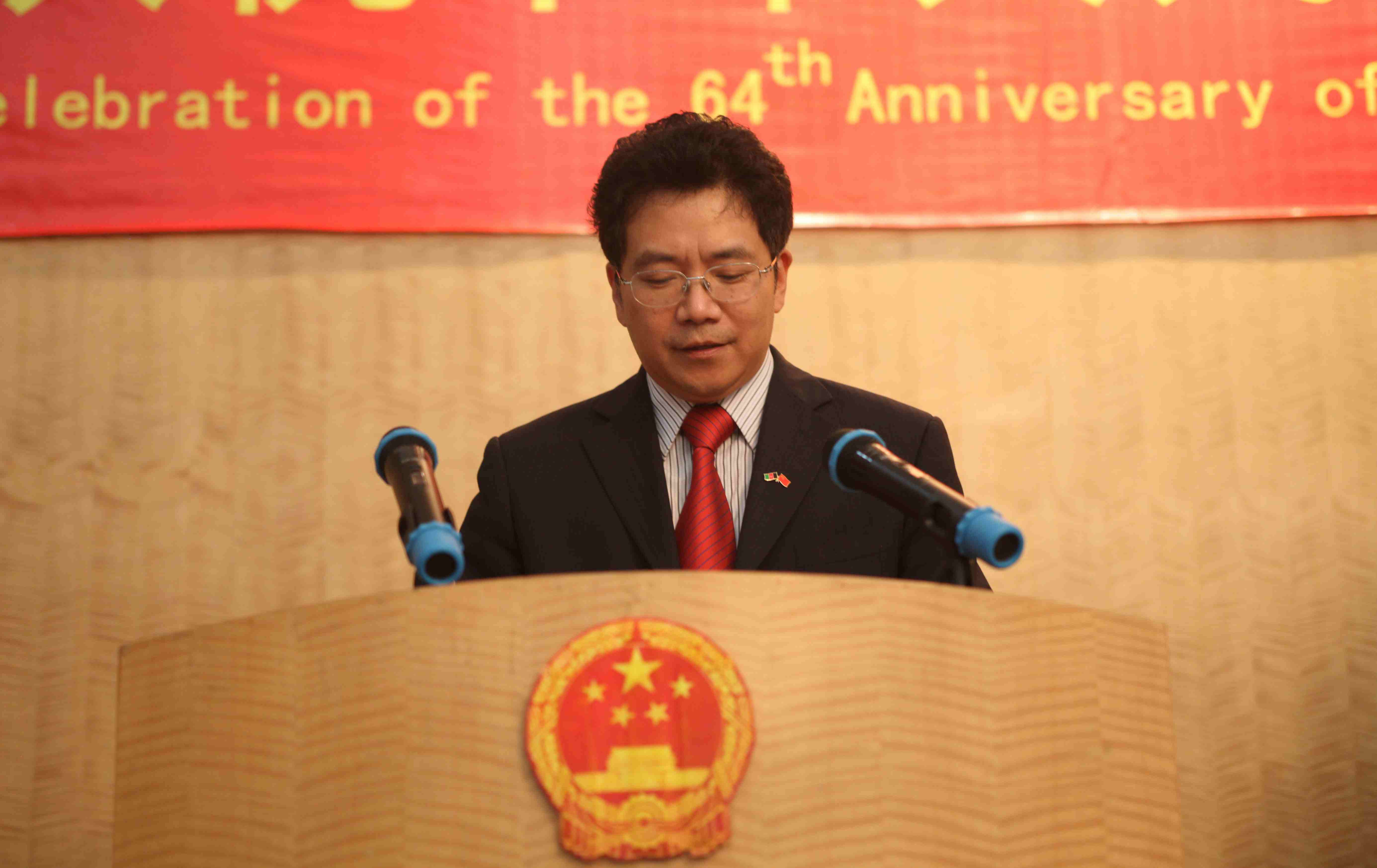 Remarks by H.E. Mr. Deng Xijun, Ambassador of the People's Republic of China  to Afghanistan at the Reception in Celebration of the 64th Anniversary of  the ...