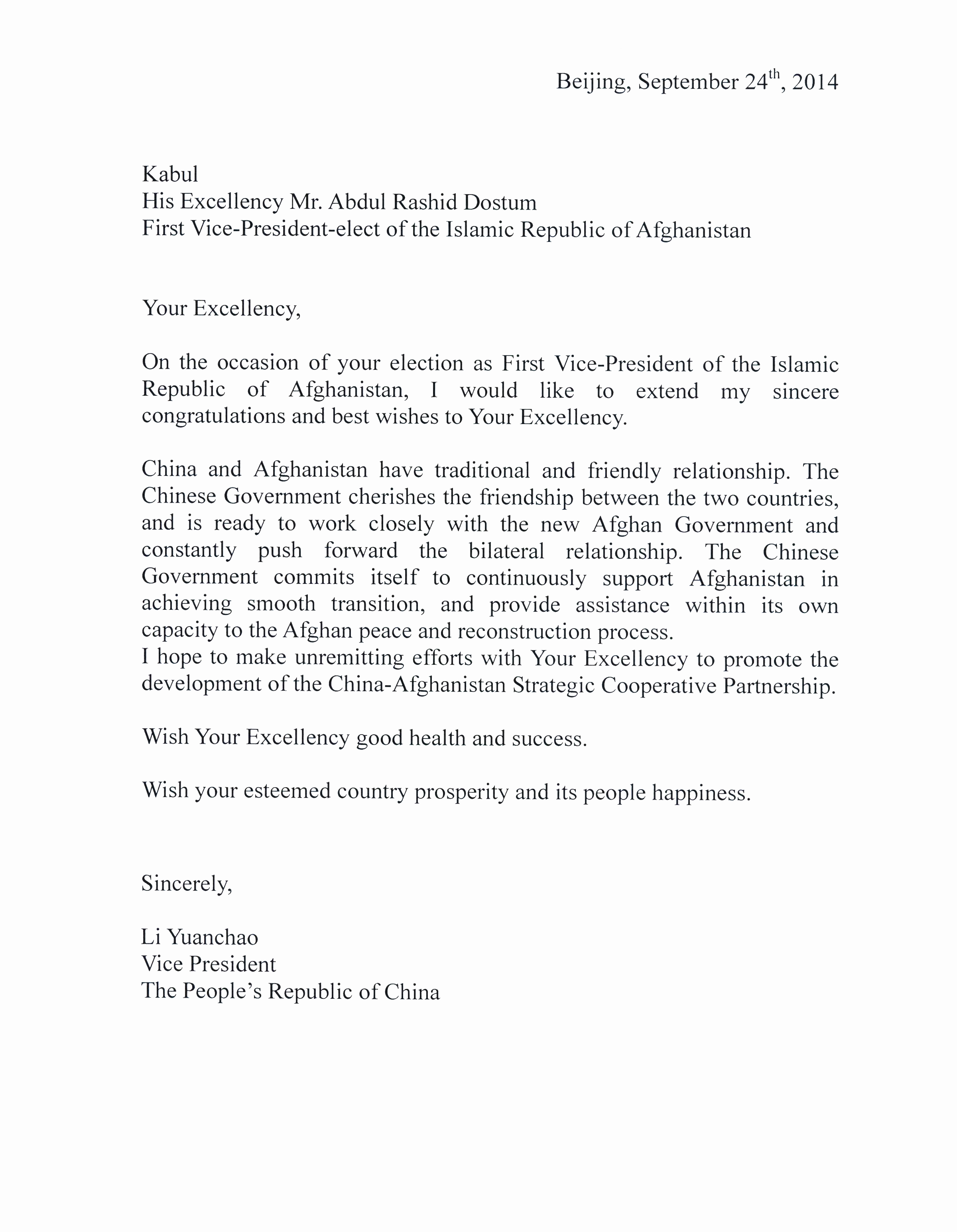 Chinese vice president li yuanchao sends letters of congratulation chinese vice president li yuanchao sends letters of congratulation to abdul rashid dostum and mohammad sarwar danish for their elections as vice president thecheapjerseys Choice Image