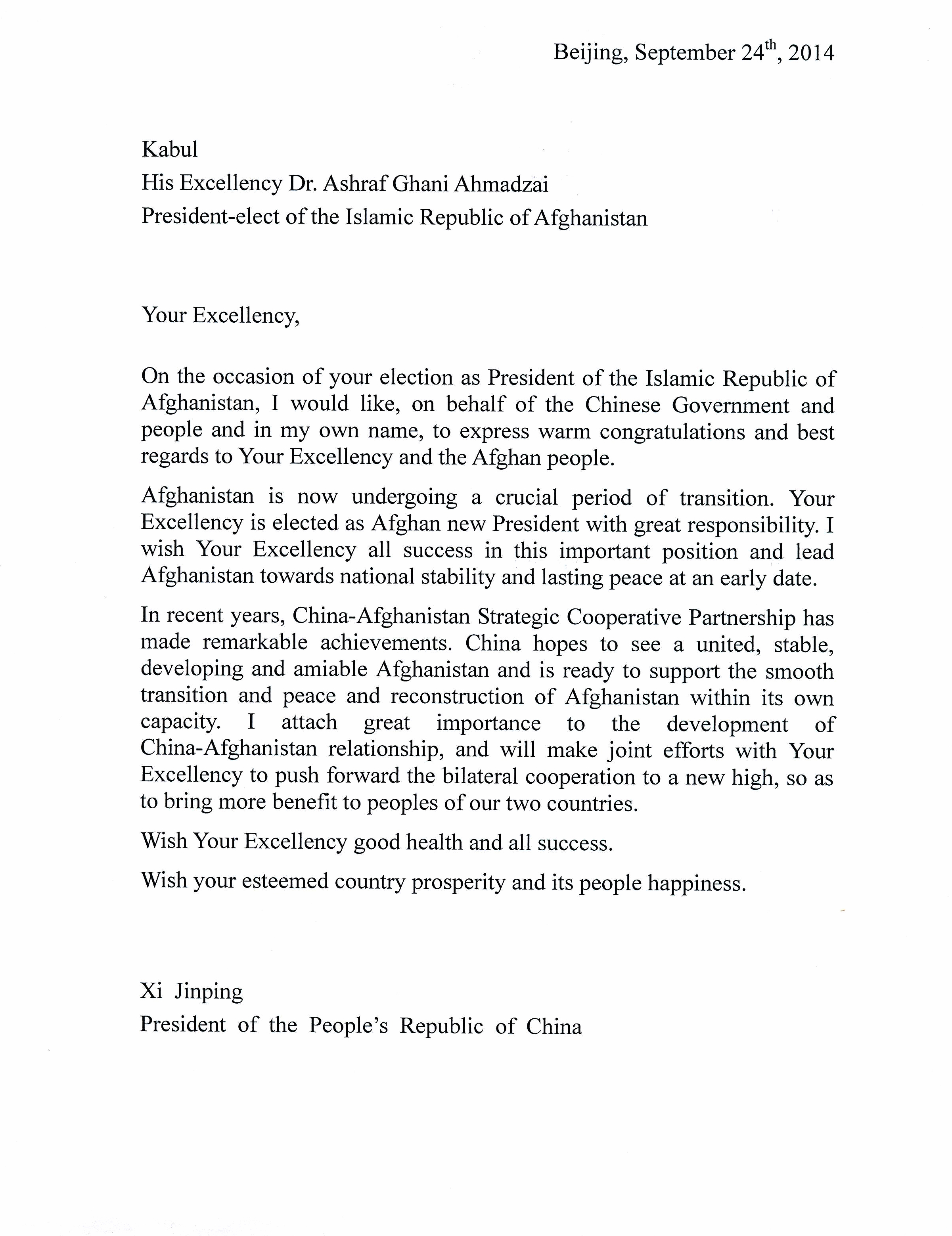 Chinese president xi jinping sends letter of congratulation to chinese president xi jinping sends letter of congratulation to ashraf ghani ahmadzai for his election as president of afghanistan thecheapjerseys Choice Image