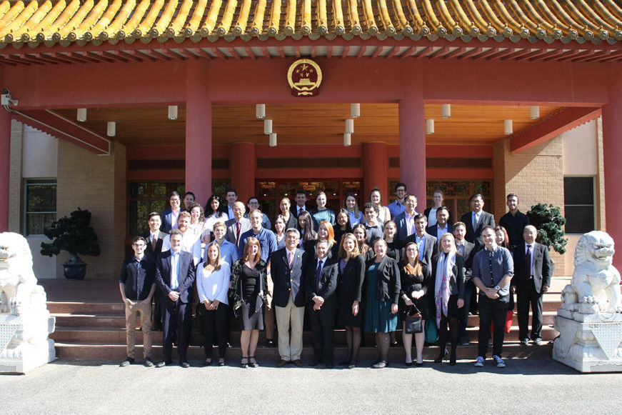 Chinese Embassy in Australia Hosts Study in China Seminar for NCP