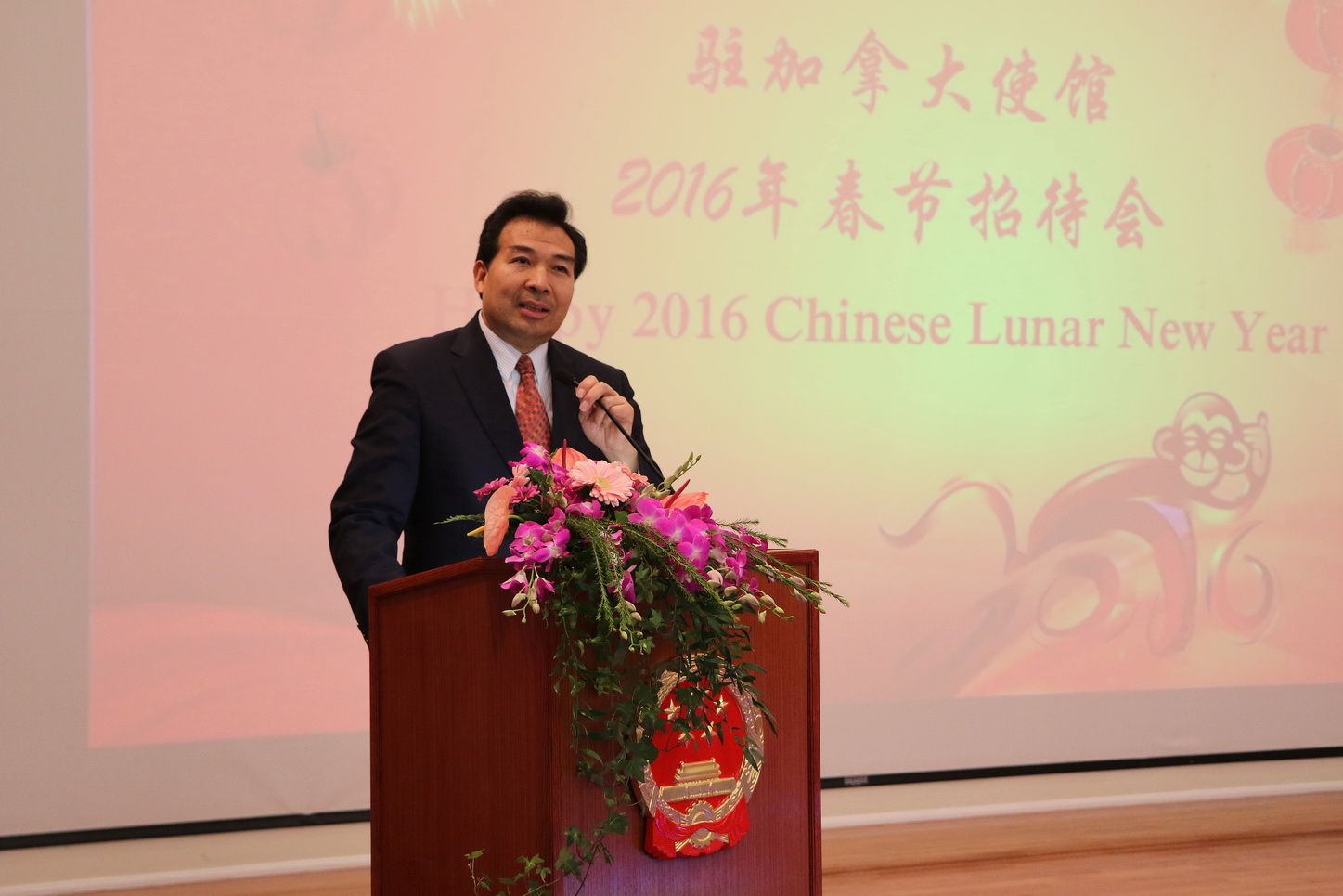 Ambassador Luo Zhaohui And His Wife Host A New Year Of The Monkey