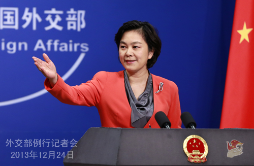 Image result for Hua Chunying, a spokesman for the ministry.
