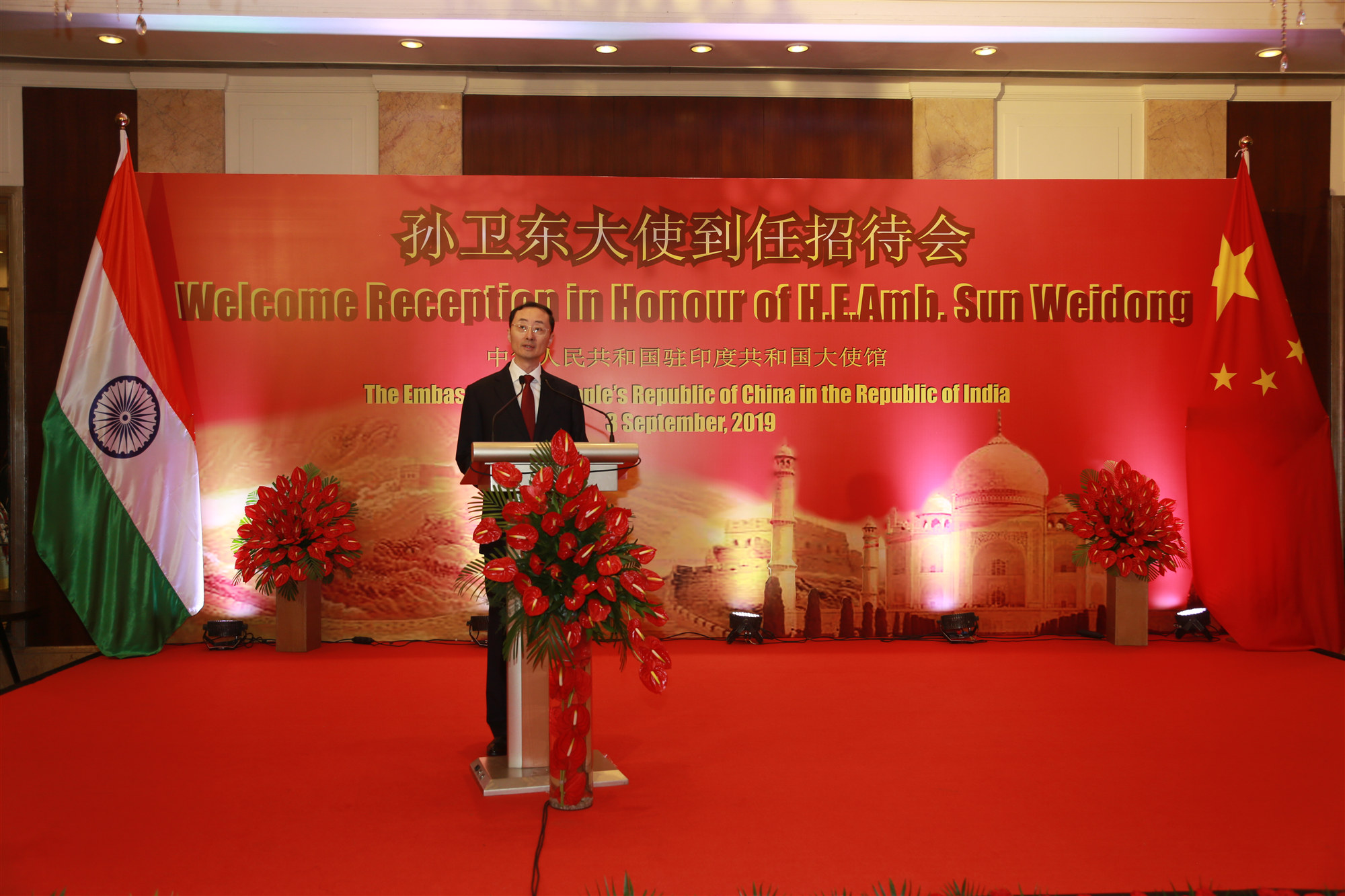 Remarks by Ambassador Sun Weidong at the Welcome Reception