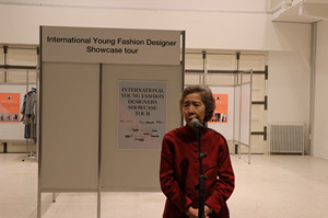Belt And Road International Young Fashion Designers Showcase Tour Successfully Held In Reykjavik
