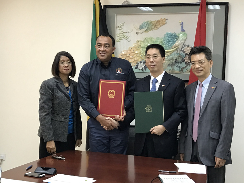 China and Jamaica Signed A New Agreement on Economic and