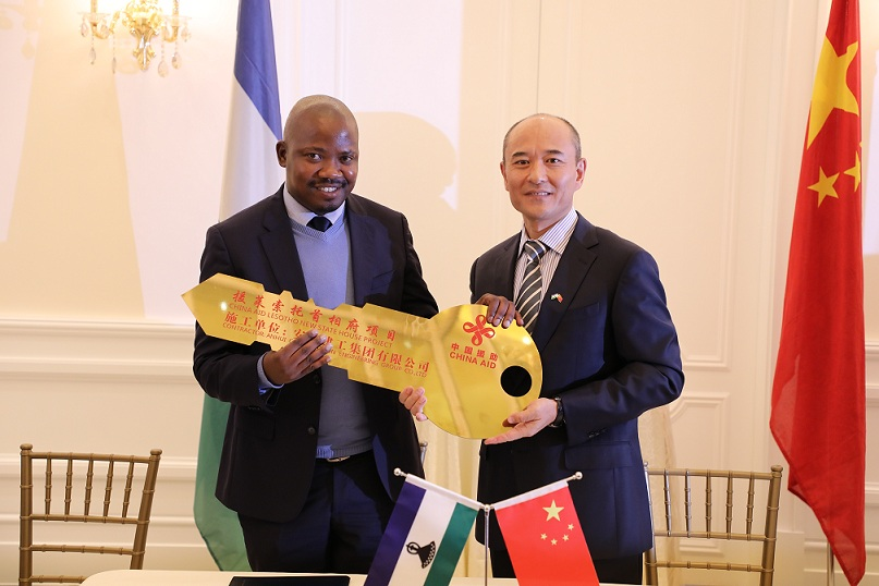 Chinese Embassy and Lesotho Government Held The Handover
