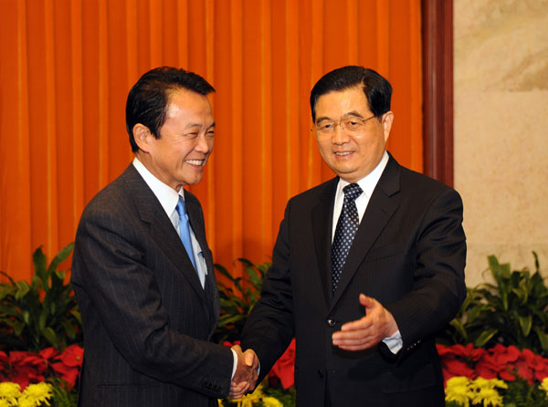 the background of the treaty of the 1978 peace and friendship between china and japan The 1979 war between vietnam and the people's republic of china (prc) came  at  on the war in the context of japan's evolving relationship with china  the  resulting treaty of peace and friendship signed in august 1978.