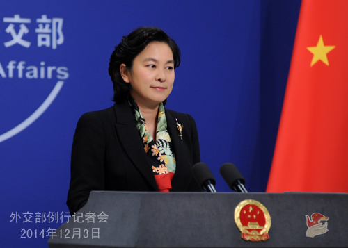Image result for China Responds to Reports of Alleged Oil Transfer to N Korea Amid UN Sanctions