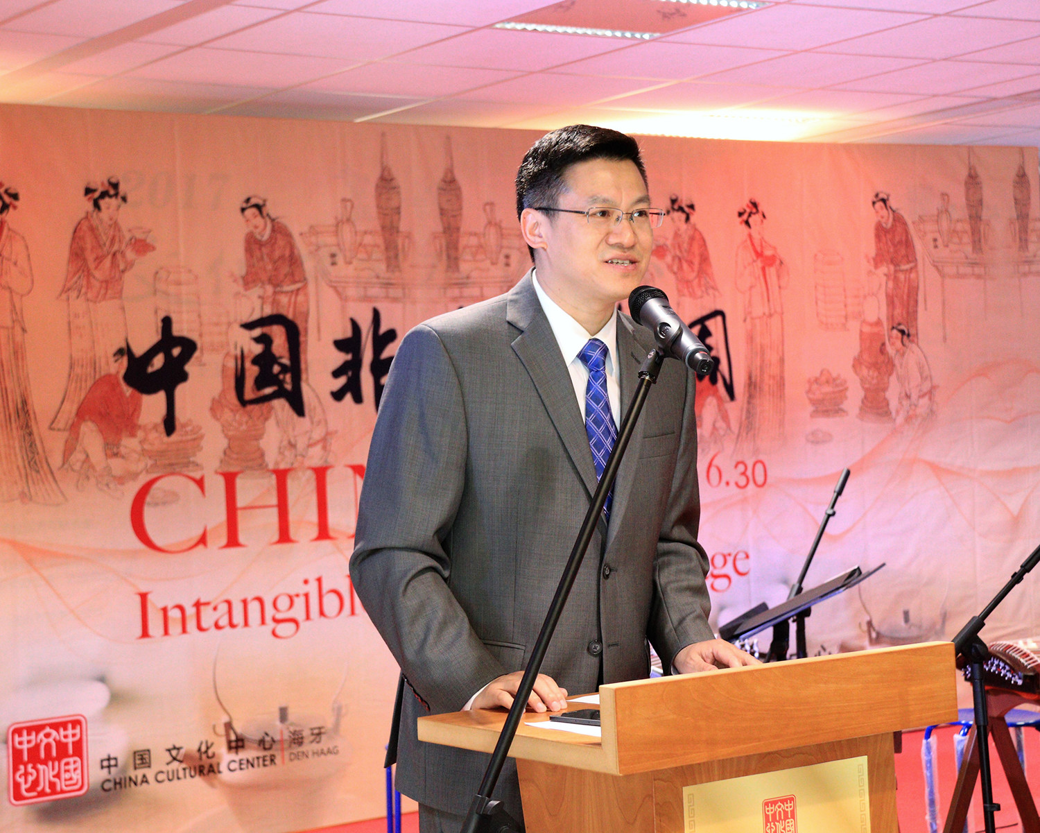 China Culture Week successfully launched in China Cultural Center