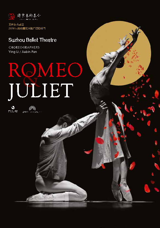 First Love Age Old Hate With Its Primal Passions And Timeless Themes Romeo Juliet Has Inspired Ballets Greatest Choreographers