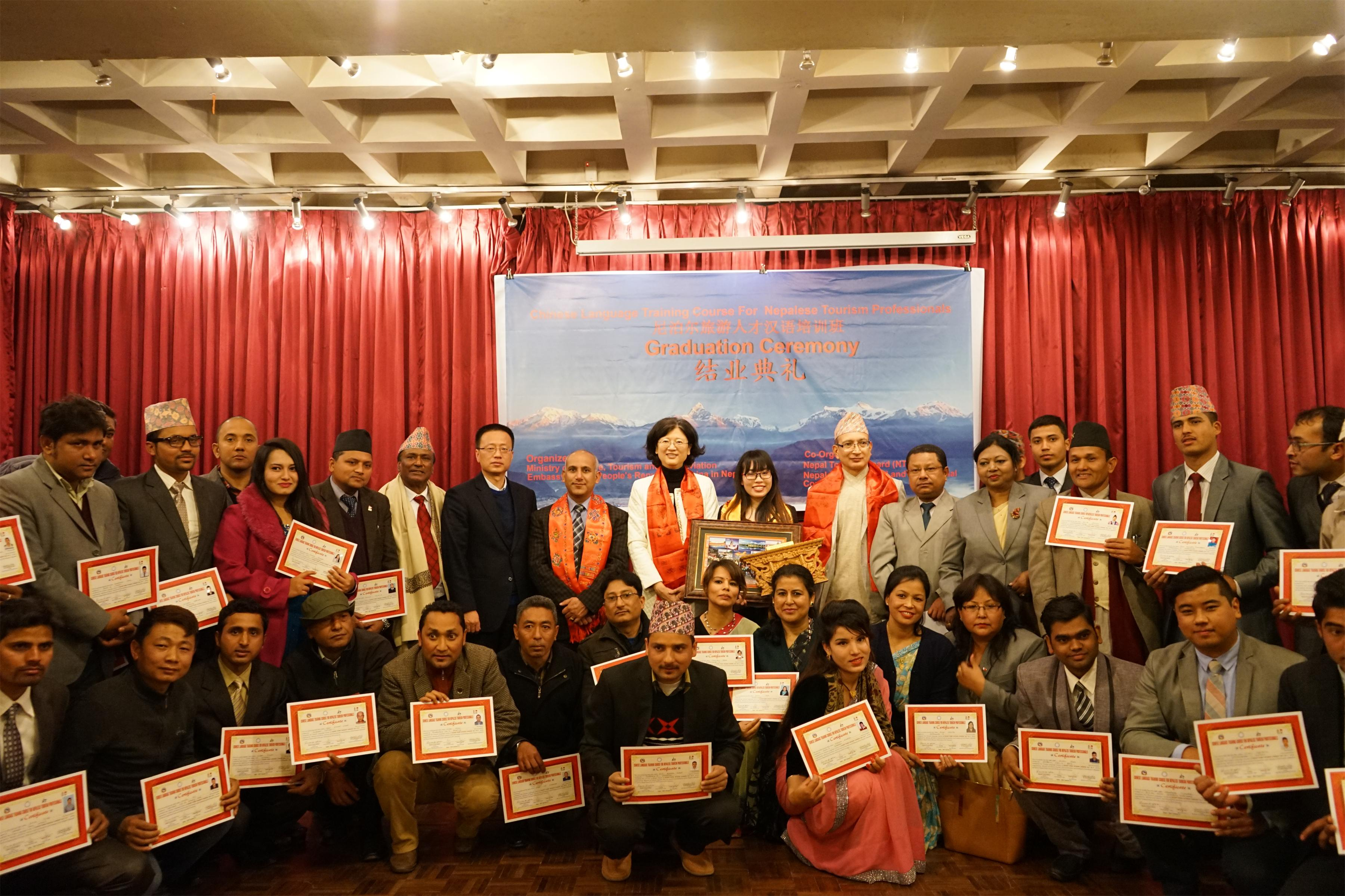 Ambassador Yu Hong attends the Graduation Ceremony of the