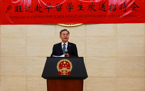 Chinese Embassy In Rwanda Hosted Seeing Off Reception For The