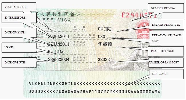W020130523612133621392 Visa For China Application Form on example application form, china visa business letter example, china visa los angeles, general employment application form, malaysia visa form, china state map, china visas for us citizens, china travel visa, china immigration form, china tourist, job corps application form, china student visa, china visa invitation letter, china on world map, china study, china employment, china visa sample, china passport application form,