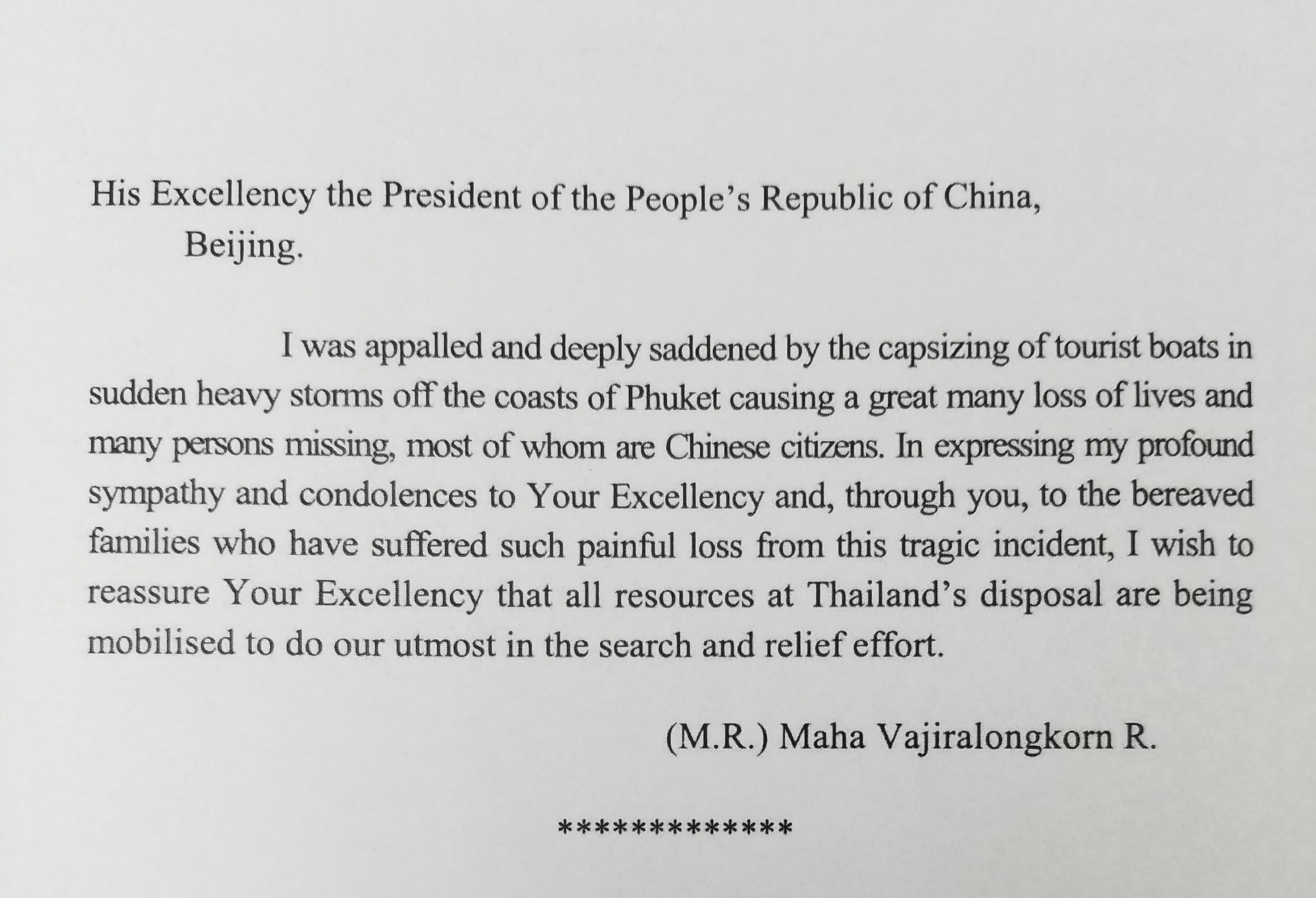 Example Of Condolence Letter from www.chinaembassy.or.th