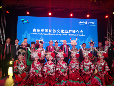 Minister Chen Wen Attends the Event of