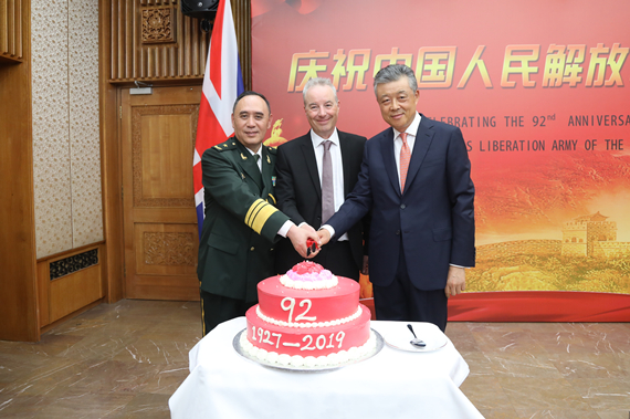 Embassy of the People's Republic of China in the United Kingdom of