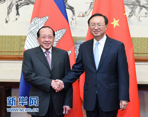 an analysis of the letter for the ambassador yang jiechi As state councilor yang jiechi according to an analysis by the sri lanka strengthen cooperation on maritime silk road interview with sri lankan ambassador.