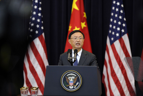 73703703c8d600 Remarks by State Councilor Yang Jiechi at the Joint Opening Session of The  Fifth Round of China-US Strategic and Economic Dialogues — Embassy of the  ...