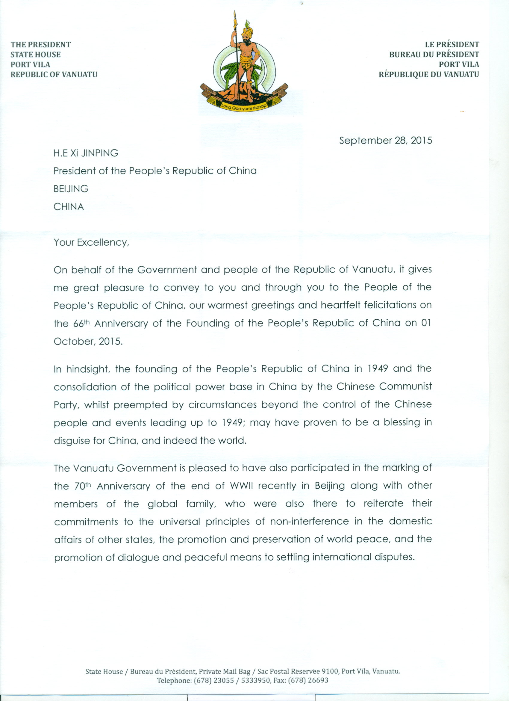 Congratulatory note from he president of vanuatu he baldwin lonsdale president of vanuatu sent a congratulatory note to he xi jinping president of china the note reads as follows thecheapjerseys Gallery