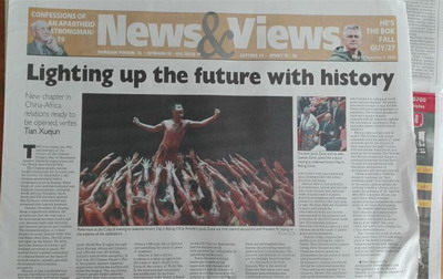South African Newspapers Published Ambassador Tian Xuejun's