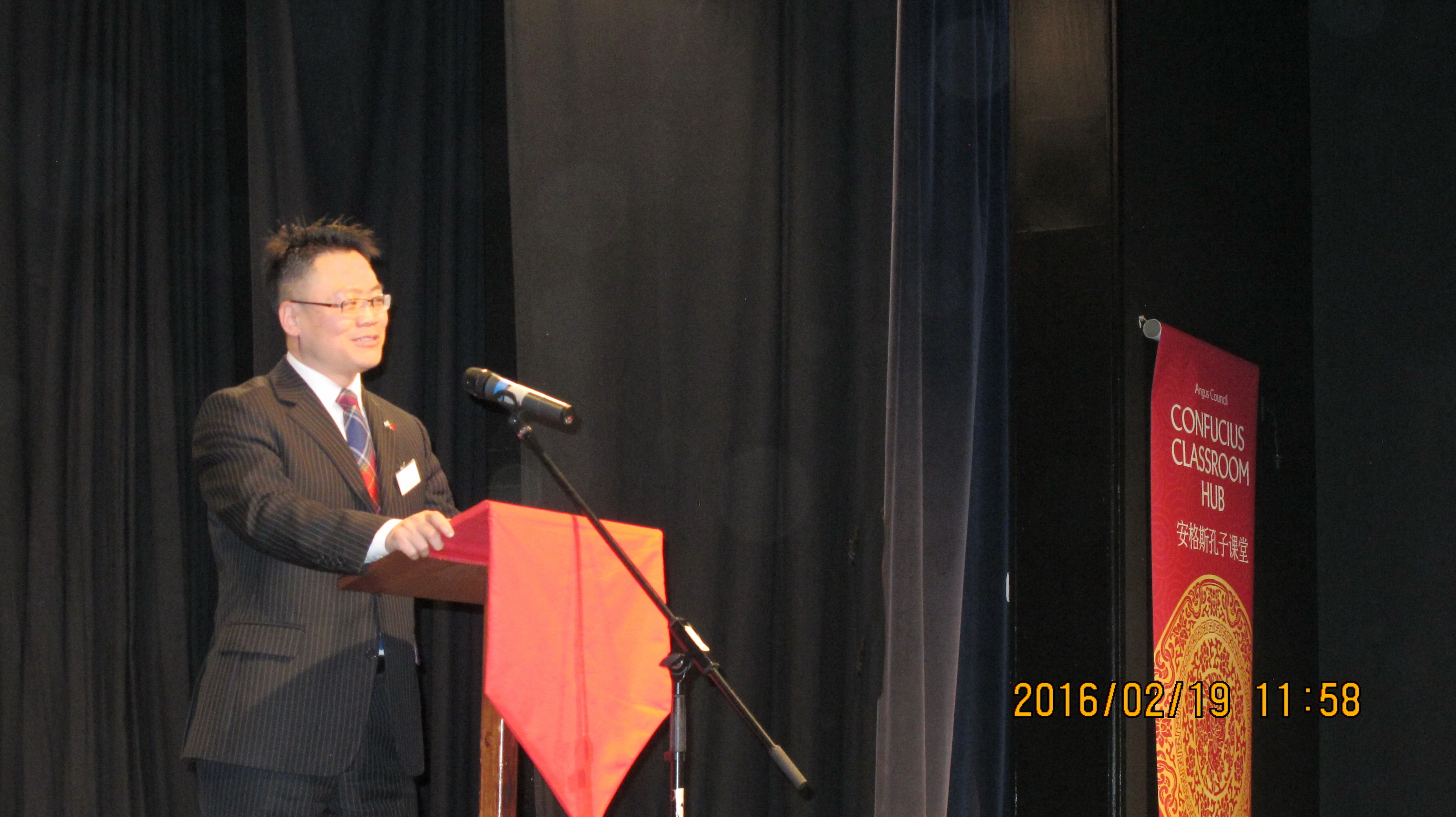 Deputy Consul General ZHANG Limin Attends the Launch of