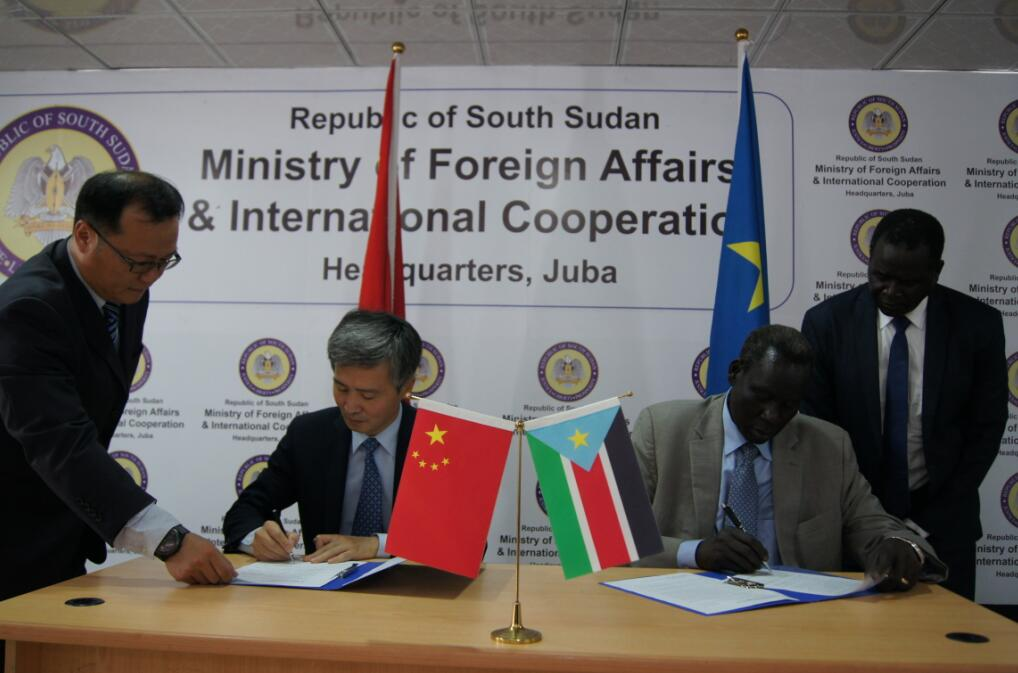 China provides humanitarian aid to south sudan in addition to the aid to the government of south sudan china also donated 10 million us dollars to world food program wfp with 5 million us dollars for publicscrutiny Image collections