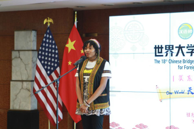 Consulate General Held the 2019