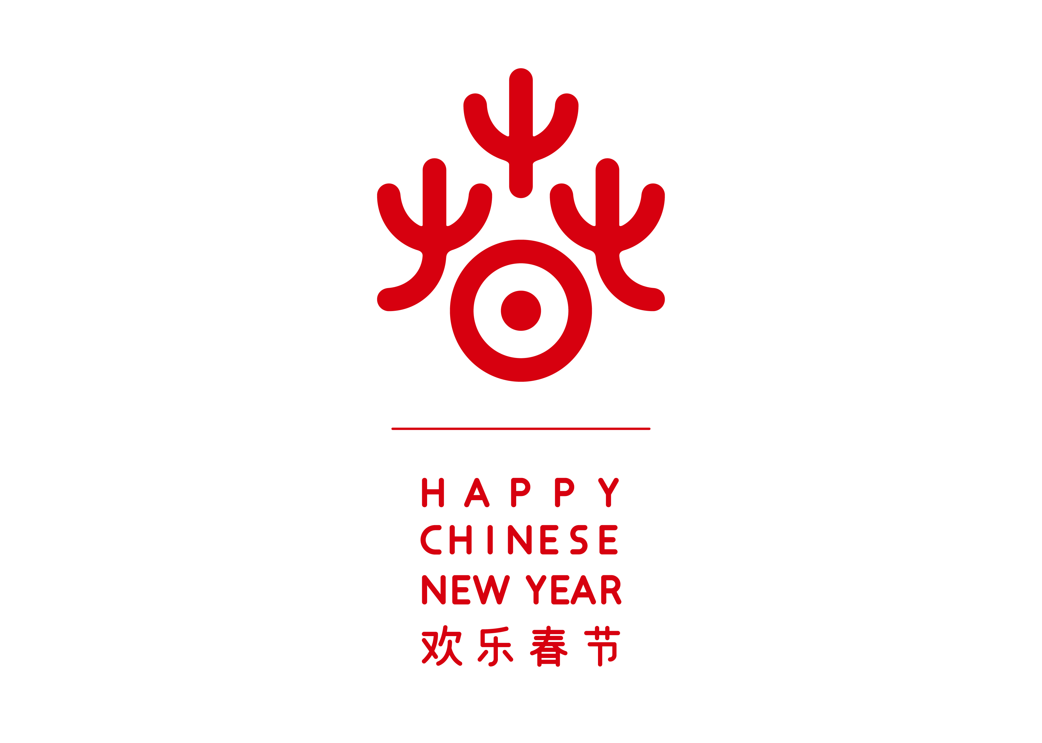 Just Share It Happy Chinese New Year Photo Contest 2016
