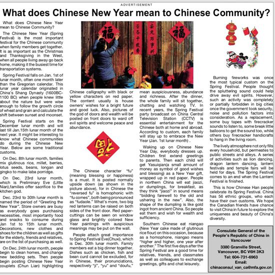 Consul general tong xiaoling extends chinese new year greetings to the chinese new year spring festival is the most important festival for the chinese community when family members get together m4hsunfo